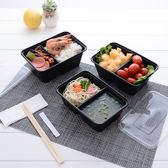 聖誕繽紛節❤一次性黑色分隔餐盒2格中式快餐打包外賣飯盒可微波加厚塑料帶蓋