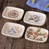 歐式復古陶瓷肥皂盒 瀝水創意美式香皂盒浴室衛生間皂盒雙層【櫻花本鋪】