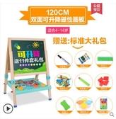 銘塔兒童寶寶畫板雙面磁性小黑板可升降畫架支架式家用涂鴉寫字板