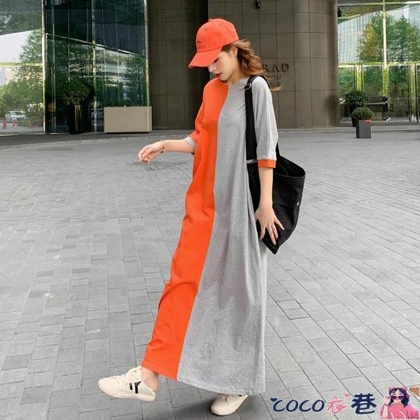 熱賣T恤裙 韓國2021夏季撞色超長款寬鬆大碼過膝T恤衫連身裙拖地及踝長裙女 coco
