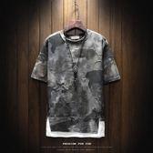 【新年鉅惠】男士日系復古短袖T恤夏季時尚大碼圓領寬鬆迷彩潮流半袖衣男裝衣