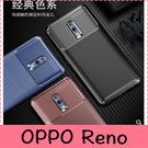 【萌萌噠】歐珀 OPPO Reno Z ...