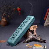 三仹陶瓷臥香爐陶瓷香盒檀香沉香爐鏤空線香爐仿古佛室內家用擺件 魔方