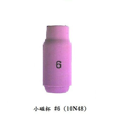 焊接五金網 - 小磁杯6號