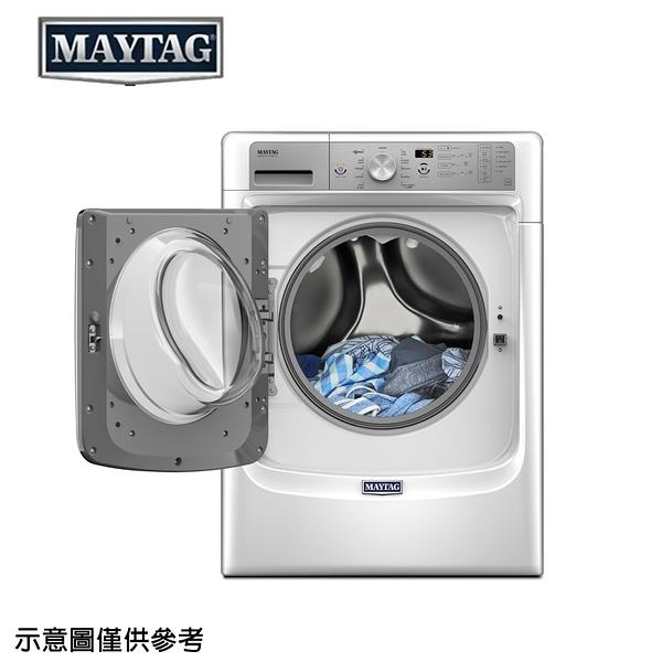 買就送 除濕機【Maytag美泰克】15公斤滾筒洗衣機MHW5500FW