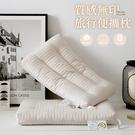 【BELLE VIE】質感無印 可水洗收納旅行枕