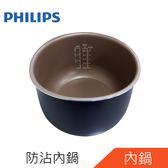 PHILIPS飛利浦智慧萬用鍋專用內鍋HD2775