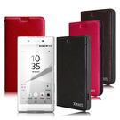 SONY Xperia X Perfor...