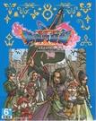 【玩樂小熊】現貨中 PS4遊戲 勇者鬥惡龍 XI 尋覓逝去的時光 Dragon Quest XI 中文版