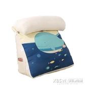水洗棉床頭板大靠墊軟包可拆洗床上靠背沙發靠枕床靠背CY『新佰數位屋』