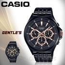 CASIO 卡西歐 手錶專賣店 MTP-E303B-1A2 酷炫三眼男錶 防水50米 MTP-E303B