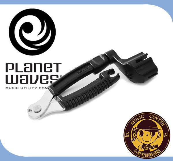 【小麥老師樂器館】 Planet Waves DP0002 三合一 吉他換弦組 捲弦 剪弦 拆弦釘 剪弦器【T142】