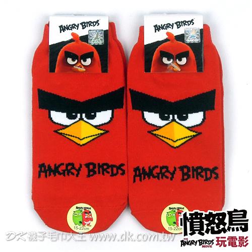 憤怒鳥玩電影 紅鳥直板襪 B款 AB-S105 Angry Birds ~DK襪子毛巾大王