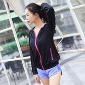 瑜珈服-春夏透氣彈力健身運動女連帽外套3色73rh14[時尚巴黎]