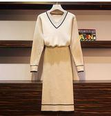 胖胖唯依XL-5XL中大尺碼28583/2018秋冬新款胖妹妹氣質毛衣針織裙兩件套裝背心裙外套二件套