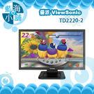 ViewSonic 優派 TD2220-2 22型光學觸控顯示器 電腦螢幕