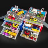 兒童玩具車停車場合金汽車模型迷你停車場收納盒小汽車套裝收納箱