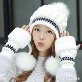 帽子套裝韓版加厚可愛時尚靚麗帽子手套毛球兩件套女保暖針織毛線套裝 qf15906【pink領袖衣社】