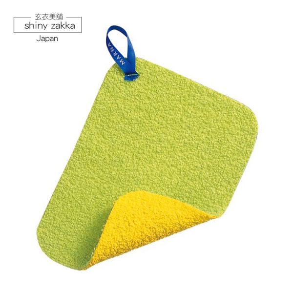MARNA水垢清潔布.雙面除垢布/日本製-玄衣美舖