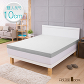 House Door 吸濕排濕布套 10cm平面記憶床墊-雙人5尺(月光白)
