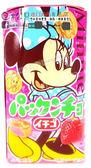 《松貝》森永米奇草莓餅45g【4902888107634】bb41