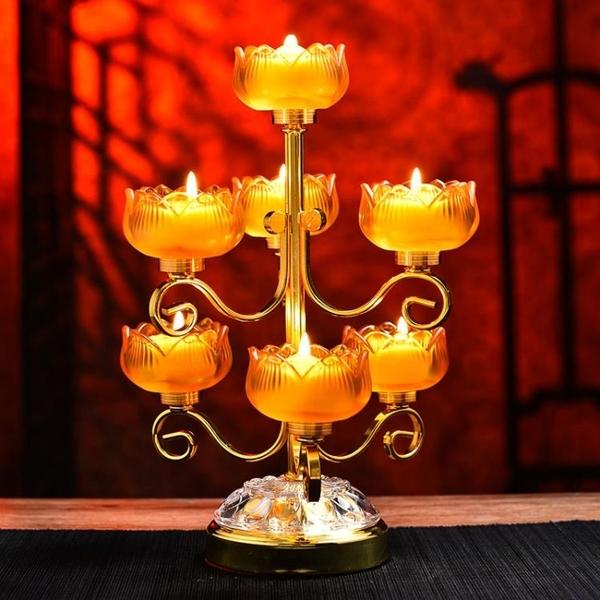 七彩七星酥油燈燈座燈架佛供燈蓮花燈家用蘇油燈底座佛前佛堂供奉 陽光好物