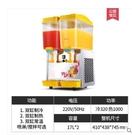 奶茶機 冰之樂飲料機商用冷熱多功能果汁機雙缸三缸全自動奶茶豆漿冷飲機 星河光年DF
