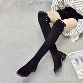 長靴女過膝高筒靴子女新款秋冬網紅瘦瘦靴馬丁長筒靴平底粗跟 新年優惠