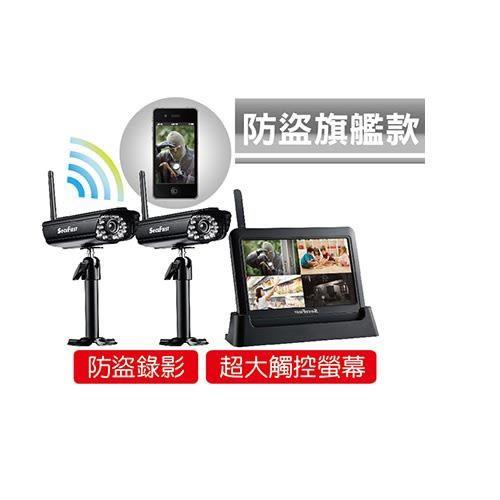 SecuFirst DWH-A059X 數位無線網路攝影機監視器【原價7790↘,現省3400】