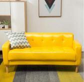 客廳沙發北歐現代簡約兩人小戶型雙人三人沙發陽臺客廳 法布蕾輕時尚igo