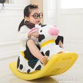 奶牛搖馬兒童塑料小木馬寶寶1-3歲小搖搖馬【蘇荷精品女裝】IGO