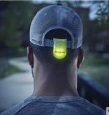 Niteize磁鐵夾子發光帶燈夜跑安全警示信號燈騎行反光條紅黃ATF 美好生活