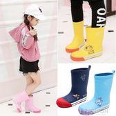韓國可愛兒童雨鞋男童女童雨鞋學生四季防滑小孩雨靴公主寶寶水鞋-Ifashion