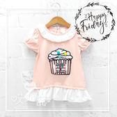 繽紛毛球甜點冰淇淋荷葉邊上衣 可愛 甜美 彩色毛球 女童 T恤 上衣 荷葉 花邊 棉質 舒適