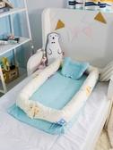 嬰兒床0-15個月經濟型歐式家用新生兒分隔床床中床防壓多功能小床