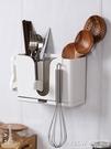 放筷子的盒子快子勺子架筒籠桶家用筷托瀝水創意防霉筷籠子收納盒『新佰數位屋』