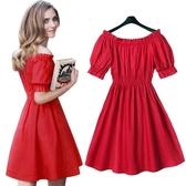 一字領洋裝 韓版新款夏很仙的露肩修身短袖一字領收腰紅色氣質女神范連身裙潮 麗人印象 免運