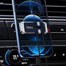 TOTU 二合一磁吸手機支架集線器車架車用車載捲線器理線器 靈犀系列