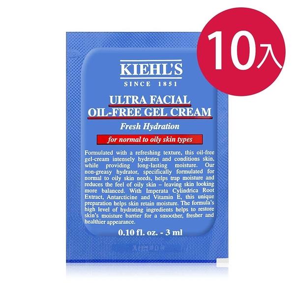 Kiehl's 契爾氏 冰河醣蛋白無油清爽凝凍 3mlX10【美人密碼】
