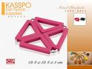 KASSPO 折疊隔熱矽膠鍋墊-5色(1...