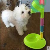 寵狗飲水器喂水立式寵物自動喂食器