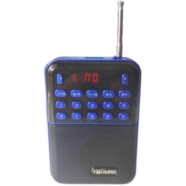 收音機 收音機老人便攜播放器充電廣播隨身聽迷你戲曲唱戲插卡U盤音箱響【快速出貨八折下殺】