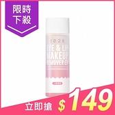 1028 pH7.5深層清潔眼唇卸妝液EX版(90ml)【小三美日】$199