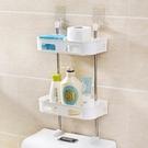 納架角 三層衛生間置物架馬桶浴室壁挂吸壁式免打孔洗漱台洗發水收納架角 3色