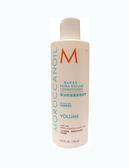 岡山戀香水~Moroccan Oil 摩洛哥優油輕盈豐量護髮劑250ml ~優惠價:840元