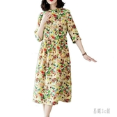 碎花洋裝 2019秋季新款韓版時尚氣質潮流寬鬆連身裙女  YN870『易購3c館』