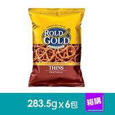 美國ROLD GOLD精典美式薄捲餅(283.5gx6包)-箱購