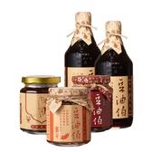 【豆油伯】火辣料理5入組(缸底醬油*2/ 椒麻醬/天香麻辣醬/辣豆瓣醬)