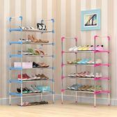 鞋架多層簡易家用經濟型置物架宿舍門口小號鞋架子省空間防塵鞋櫃 WD 薔薇時尚