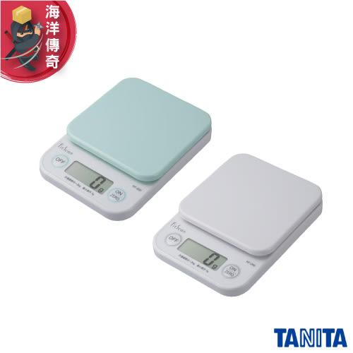 【海洋傳奇】【日本出貨】TANITA 超薄輕巧料理秤 2kg/1g 電子秤 廚房秤 烘培秤 KF-200 (綠白/白)